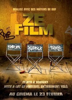 Ze ����� - Ze film