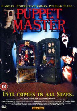 Повелитель кукол - Puppetmaster