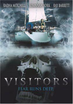 Посетители - Visitors