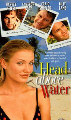 Как удержаться на плаву - Head Above Water