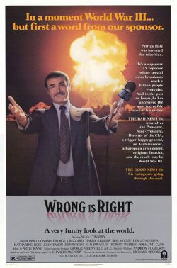 ���������������� - ��� ������ - Wrong Is Right