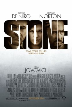 Стоун - Stone