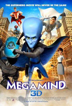 Мегамозг - Megamind