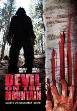 Дьявольская гора - Sasquatch Mountain