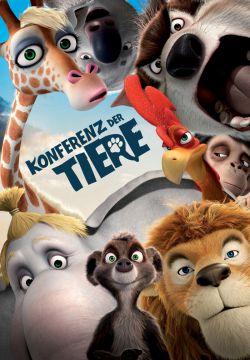 Союз зверей - Konferenz der Tiere