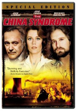 ��������� ������� - The China Syndrome