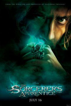 Ученик чародея - The Sorcerers Apprentice
