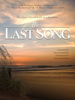 Последняя песня - The Last Song