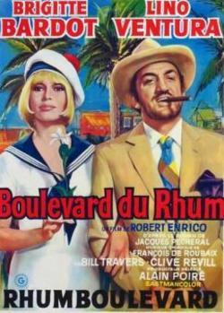 ������� ������� - Boulevard du Rhum