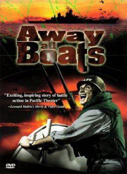 Очистить территорию - Away All Boats