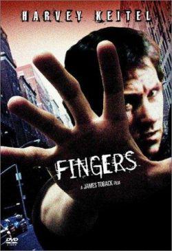 Пальцы - Fingers