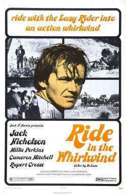 Побег в никуда - Ride in the Whirlwind