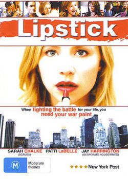 � ������� �� ����� - Why I Wore Lipstick to My Mastectomy