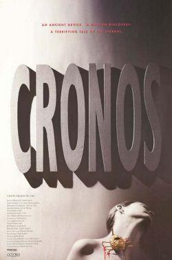 Хронос - Cronos