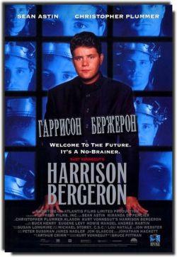 Гаррисон Бержерон - Harrison Bergeron