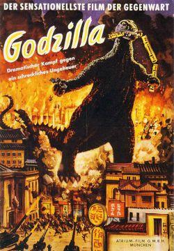 Годзилла - Gojira