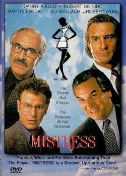Любовница - Mistress