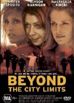 Вдали от городов - Beyond the City Limits