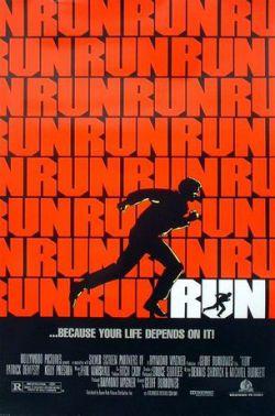 Беги - Run
