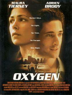 Кислород - Oxygen