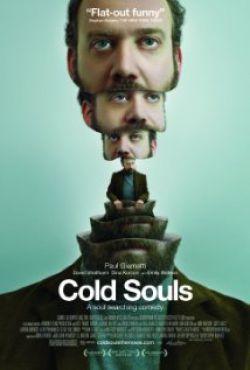 ��������� ���� - Cold Souls