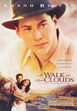 Прогулка в облаках - A Walk in the Clouds