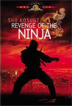 Месть ниндзя - Revenge of the Ninja