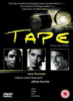 Пленка - Tape