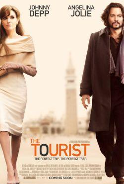 Турист - The Tourist