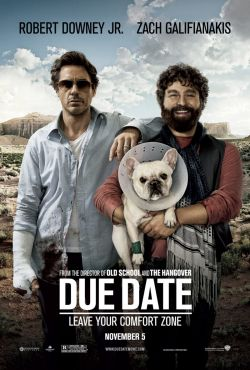 ������� - Due Date