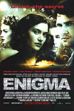 Энигма - Enigma