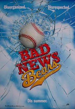 Несносные медведи - Bad News Bears