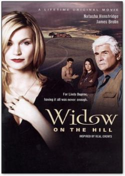 ����� �� ����� - Widow on the Hill