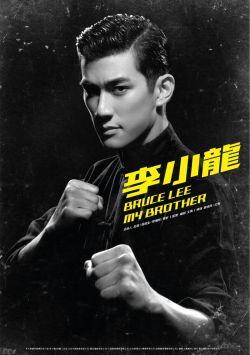 Брюс Ли - Bruce Lee