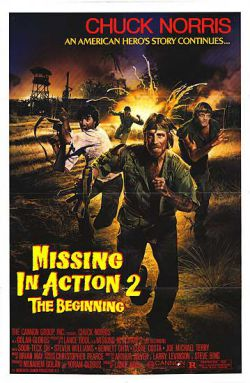 ��� ����� ��������� 2: ������ - Missing in Action 2: The Beginning