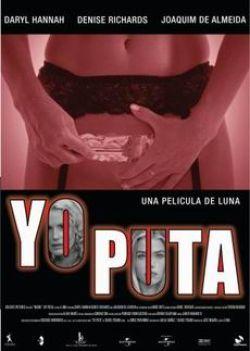 Шлюха - Yo puta
