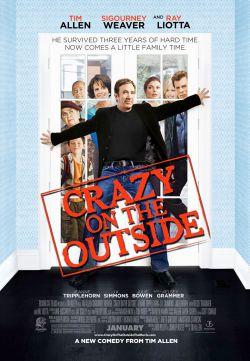 Сумасшедший на воле - Crazy on the Outside