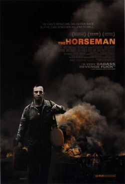 Всадник - The Horseman