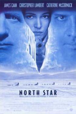 �������� ������ - North Star