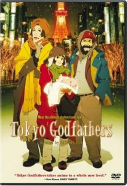 Однажды в Токио - Tokyo Godfathers