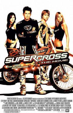 Суперкросс - Supercross