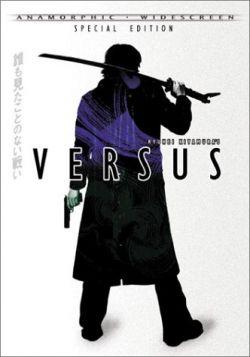 Противостояние - Versus