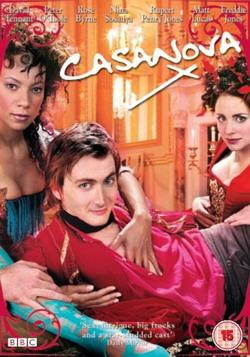 Казанова - Casanova