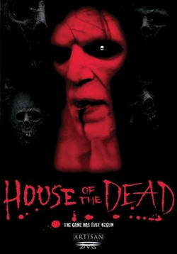 ��� ������� - House of the Dead