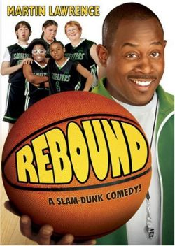 Подбор мяча - Rebound