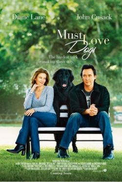 Любовь к собакам обязательна - Must Love Dogs