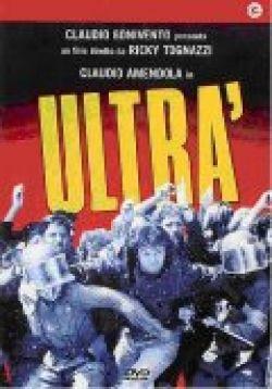 Ультра - Ultra