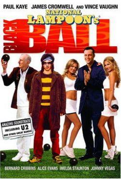 Черный шар - Blackball