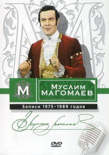 ������ �������� - ������ 1975-1989 �����