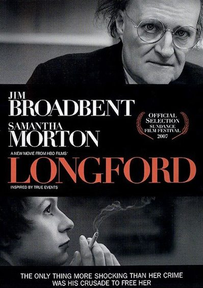 Лонгфорд - (Longford)